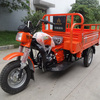 2014 new mini car cargo motorcycle