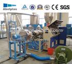 waste plastic PVC/LDPE scraps and flakes pellet production line