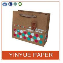 luxury paper shopping bag&folded shopping paper bag&custom printed paper bag