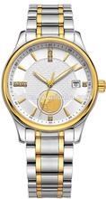 High end craft man watch diamond luxury watch king quartz chronograph watch