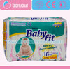 2014 New Product Babyfit Nappy Comfort & Disposable Diapers Seconds