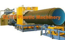 ESB-1500 HDPE/PPdouble Wall Corrugated Plastic Pipe Forming machine equipment