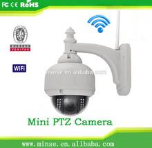 Minse smart industry ip camera_IPC208