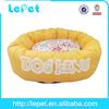 professional manufacture memory foam pet bedding