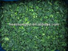 BRC,KOSHER,HALAL frozen spinach chopped