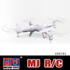 top 2014 new products plastic 4ch toy drone