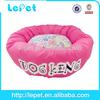 low price low MOQ soft cozy craft pet beds