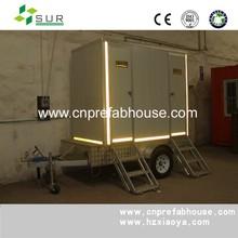 Outdoor mobile portable toilet/New style mobile portable toilet price