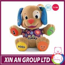 personalized soft plush stuffed animals toy stuffed dogs