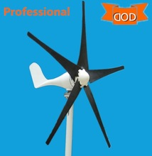 Hot Selling 1KW horizontal Wind Turbine Rotor Design Maglev Wind Turbine international wind generator