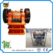 Mini Diesel PE250*400 Jaw Crusher For Rock/Mine/Stone