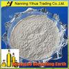 Food GradeTonsil Bleaching Bentonite Earth