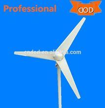 400w small wind turbine system,wind power generator /CE certificates pure sine inverter maglev wind generator