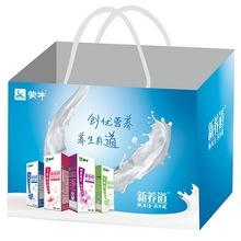 Promotional paper eco folding shopping bag