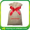 Custom logo printed drawstring gift hessian bag