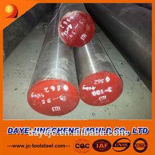 China Manufacturer 4Cr5MoSiV1 EFS Tool Steel