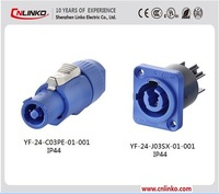 3pin Female Power Cord Secondary Lock Connector with Electrical Socket