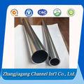 最高品質のアルミニウムチューブアルミ6061t6