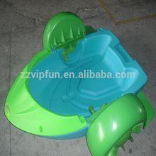 Low price hot sale children aqua boat for sale