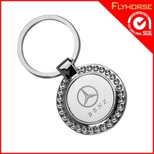Popular metal key chain with car logo for promotion