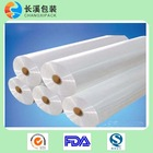 plastic film sealer