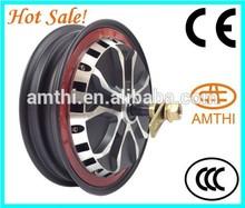 dc motor for electric motorbike, electric motorcycle motor, motor wheel for motorcycle