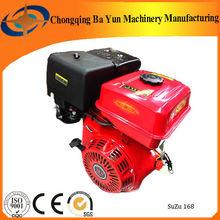 168F Air-cooled full speed diesel engine