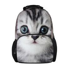 2014 New design backpack bags school, ergonomic school backpack, ladies elegant backpack