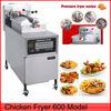 kfc chicken frying machine(factory price)
