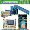 horizontal automática prensa de empacotamento da máquina de papelão