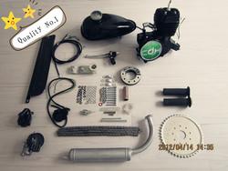 automatic cruiser motorcycle/motor de mobilete 80cc/gas bicycle bike-engine