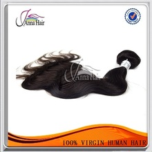 "GradeAAAAA Popular&Easy To Install 100g 18"" 6# Body Wave Clip In Hair Extension"