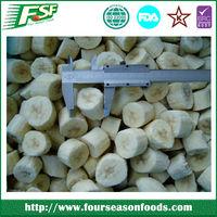 2014 Factory price frozen banana fruits