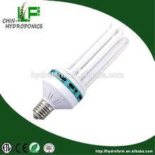 Energy Saving 250w CFL Grow Lamp/lamp holder
