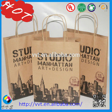 Customized Craft paper bag,shopping paper bag,colorful kraft paper bag