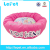 shoe shape luxury pet bed pet nest dog nest cat ne