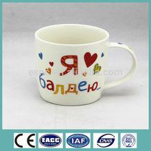 12oz new bone lover mug on stock OEM is welcome