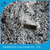 G43 HIGH TEST INDUSTRIAL METAL CHAIN ASTM80