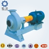 High efficiency and low noise vacuum sewage truck pump