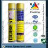 /product-gs/2014-fire-retardant-spray-adhesives-pu-foam-60080735592.html