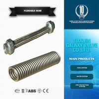 flexible tube hose