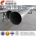 astm asme a312 sa312 de aceroinoxidable soldado tubo 316l fabricante de china