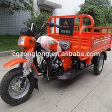 2014 new mini car cargo motor trike bajaj for sale
