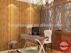 Hot sale Waterproof wood grain style PVC wallpaper