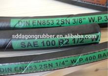 "DIN EN853 2SN/SAE 100R2AT 1 "" inch high pressure hydraulic rubber hose"