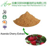 Fruit extract powder natural Acerola Cherry P.E,Acerola Cherry Powder,Acerola Cherry Extract powder