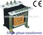 JKB4 machine tool Control 1.5KVA transformer