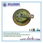 China huasheng 24v 130x65mm high spl 110dB waterproof siren