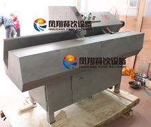 FC-42 industrial automatic mutton steak slicing machine (SKYPE: wulihuaflower)