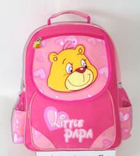 school bag manufacturer, shoulder strap book school bag